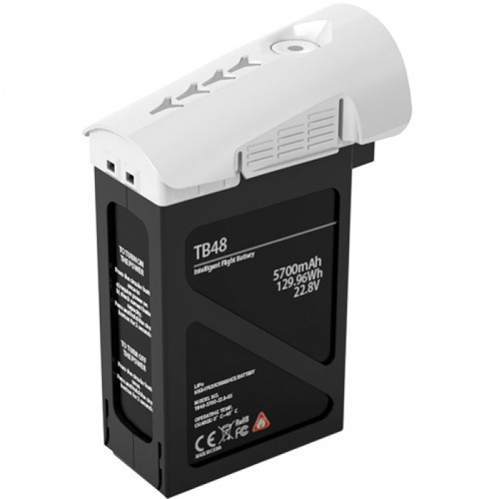 DJI Inspire 1 TB48 Battery (5700mAh) White